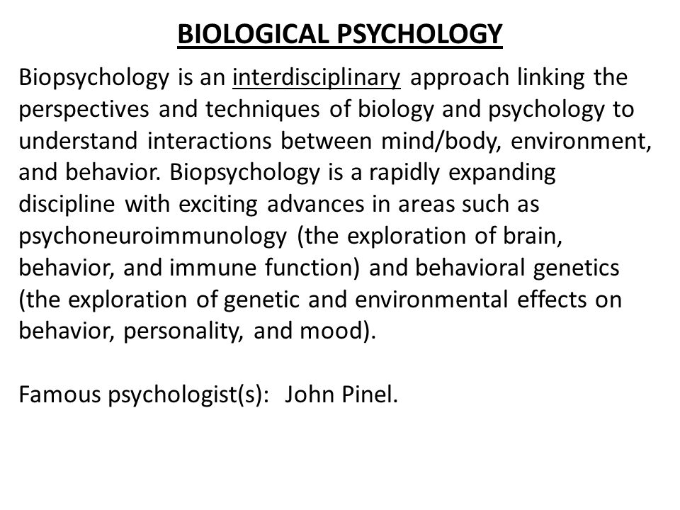 PSYCHOMETRICS The branch of psychology that deals with the design, administration, and interpretation of quantitative tests for the measurement of psychological variables such as intelligence, aptitude, and personality traits.