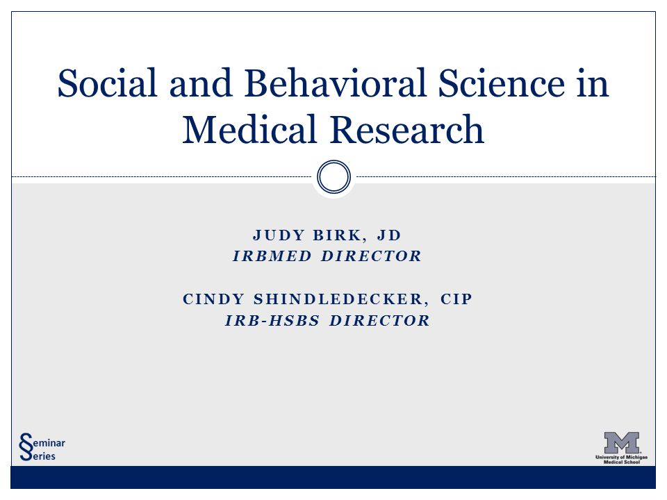 Perceptions and Challenges of SBS Research Unfamiliarity of clinicians with techniques  In conflict with standard medical practices Privacy and confidentiality for subjects  Sensitive information needs to be managed outside of the medical record Alterations to the informed consent process  Different formats  Level of disclosure Assessing and assigning subject risk  Assessments may be more difficult; subjective JB