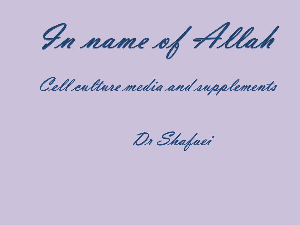 Cell culture media and supplements Dr Shafaei