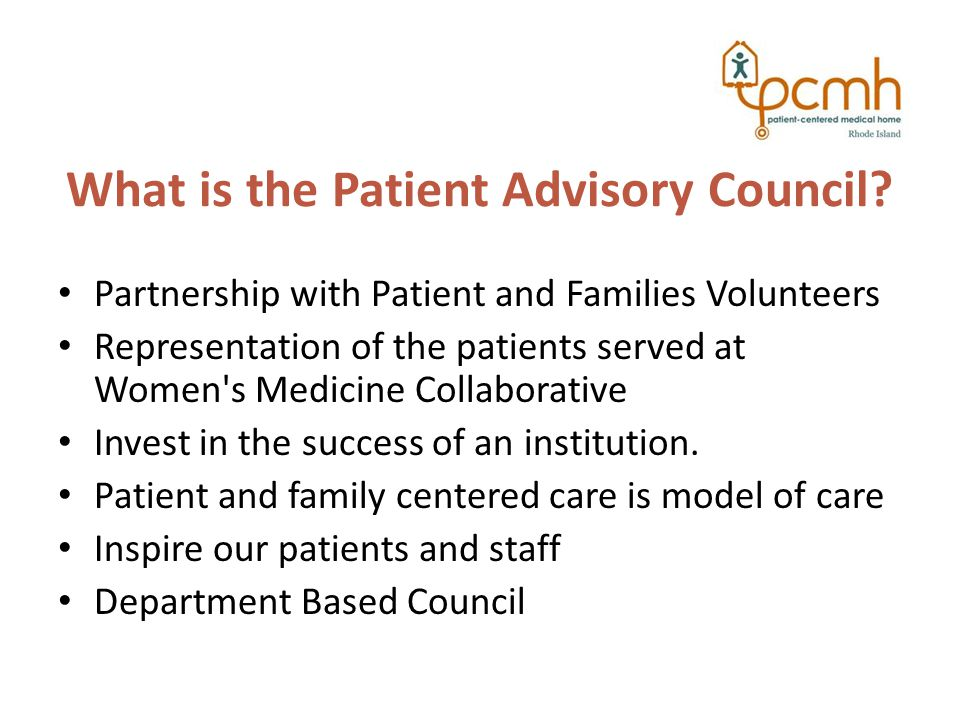 What is the Patient Advisory Council.