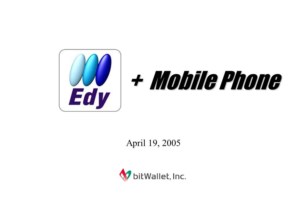 April 19, 2005 + Mobile Phone