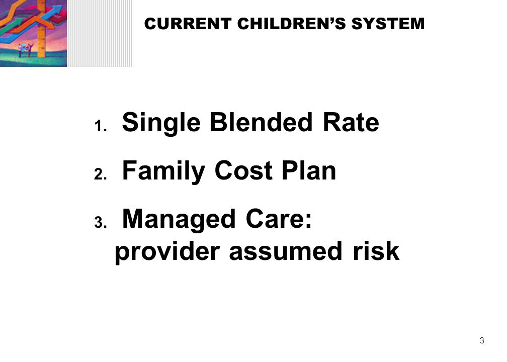 3 CURRENT CHILDREN'S SYSTEM 1. Single Blended Rate 2.