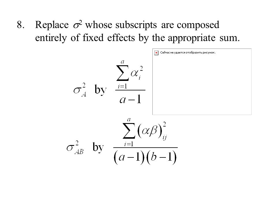 8.Replace  2 whose subscripts are composed entirely of fixed effects by the appropriate sum.