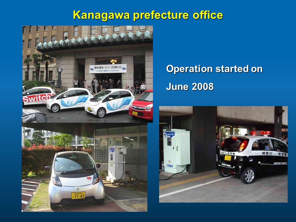 Kanagawa prefecture office Operation started on June 2008