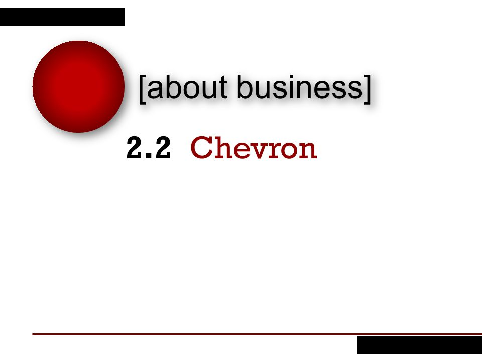 [about business] Chevron2.2