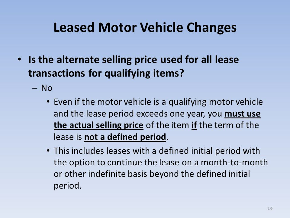 Leased Motor Vehicle Changes Is the alternate selling price used for all lease transactions for qualifying items.
