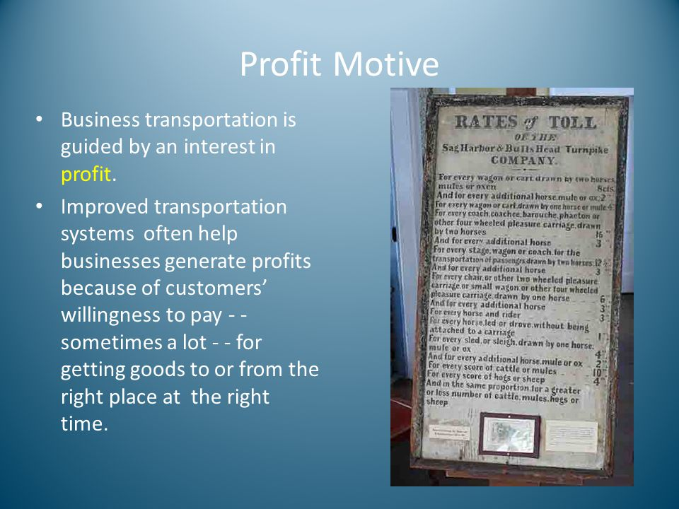 Profit Motive How does the profit motive contribute to providing all of us access to goods and services requiring the cooperation of thousands of strangers.