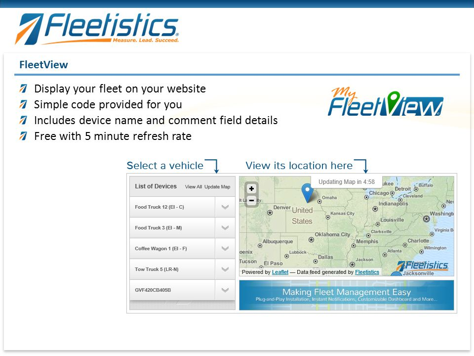 Display your fleet on your website Simple code provided for you Includes device name and comment field details Free with 5 minute refresh rate FleetVi