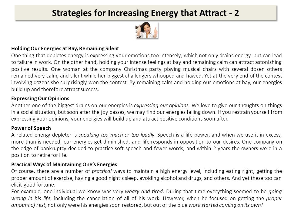 Strategies for Increasing Energy that Attract - 2 Holding Our Energies at Bay, Remaining Silent One thing that depletes energy is expressing your emotions too intensely, which not only drains energy, but can lead to failure in work.