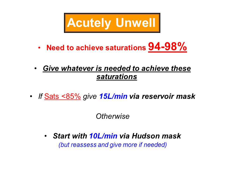 Remember If in doubt… Give 15L via Reservoir mask And complete initial assessment