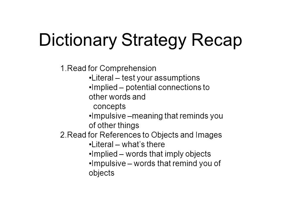 Dictionary Strategy Recap 1.Read for Comprehension Literal – test your assumptions Implied – potential connections to other words and concepts Impulsi
