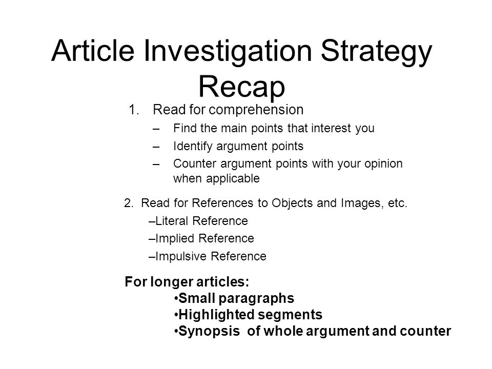 Article Investigation Strategy Recap 1.