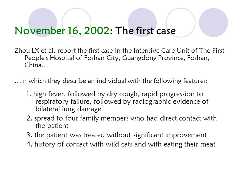 November 16, 2002: The first case Zhou LX et al.