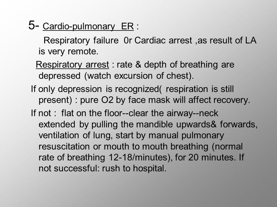 5- Cardio-pulmonary ER : Respiratory failure 0r Cardiac arrest,as result of LA is very remote.