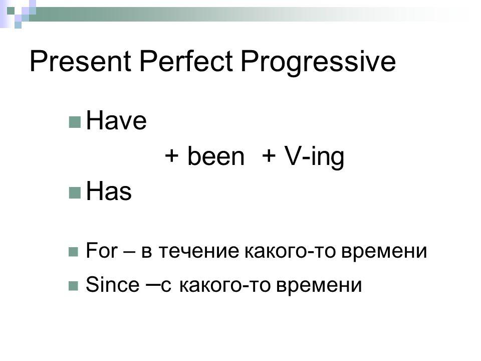 1.Объедините мысль двух предложений в одну с помощью for или since.