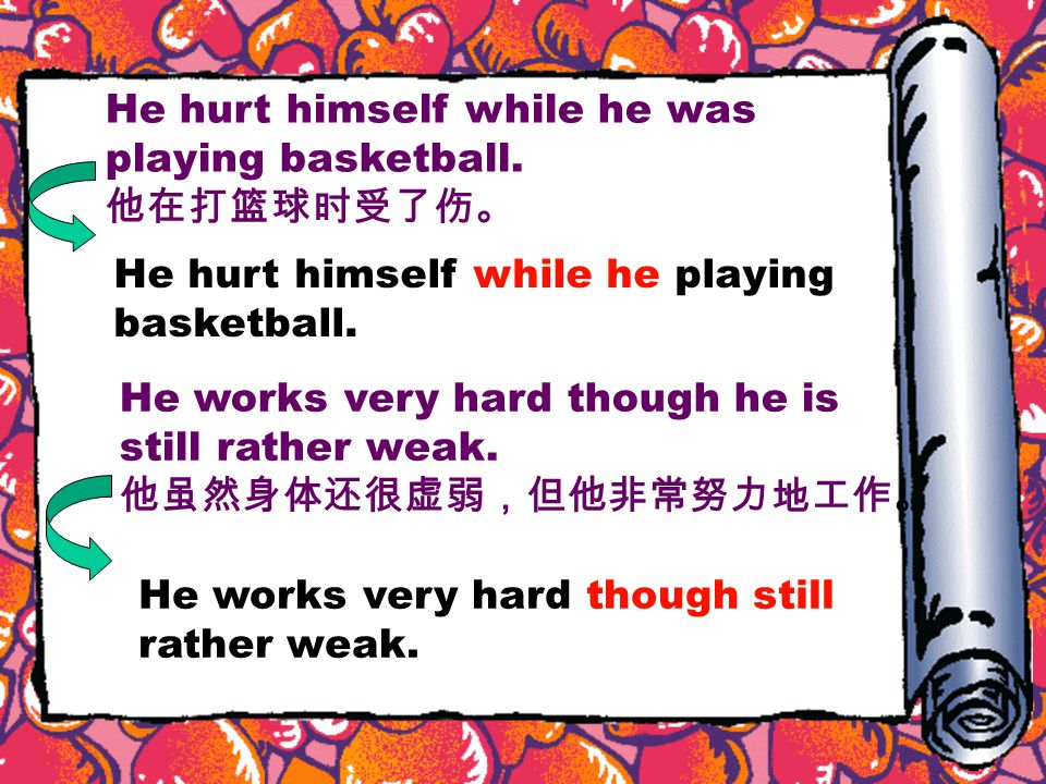 He hurt himself while he was playing basketball.