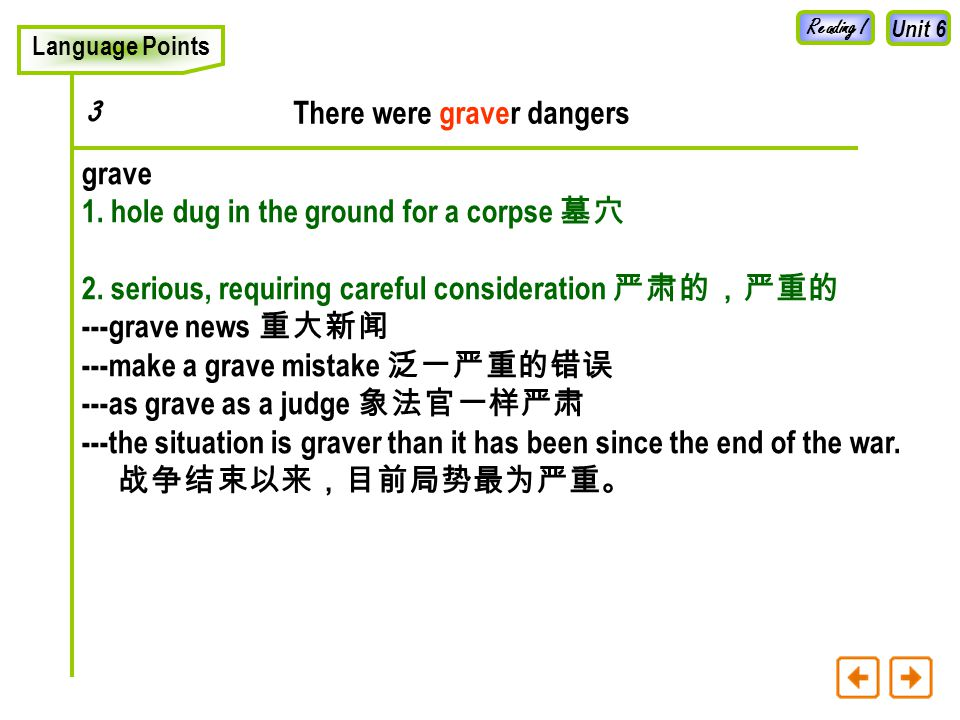 Unit 6 Language Points The vast, uncharted oceans were not only dangers that the seafarers faced.