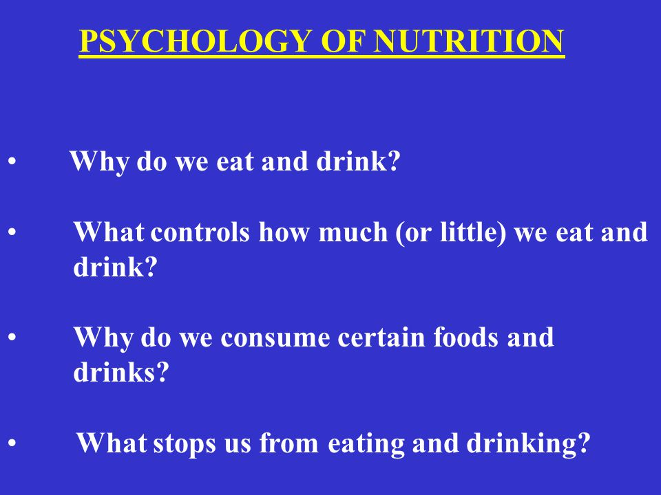 Nutrient Deficiencies -pica-consumption of clay, ice chips when when people are iron deficient- -these foods contain no iron -clay inhibits iron absorption- -found particularly in poor women and children who are iron deficient Why do we consume certain foods and drinks ?