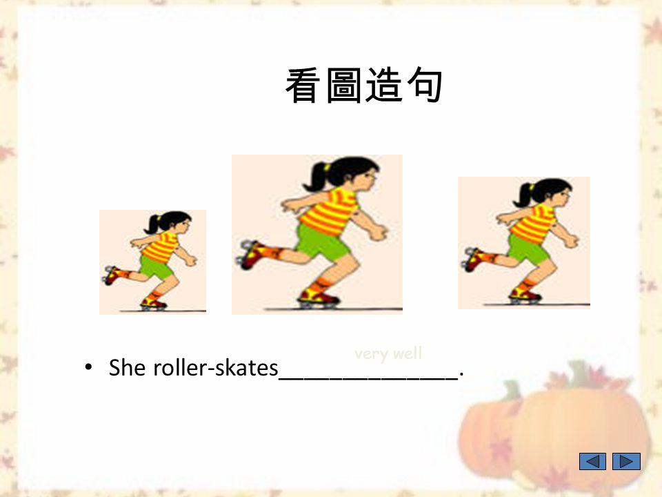 看圖造句 Kristen is reading ________. quietly Kristen