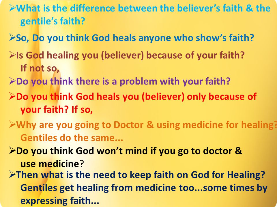  What is the difference between the believer's faith & the gentile's faith.