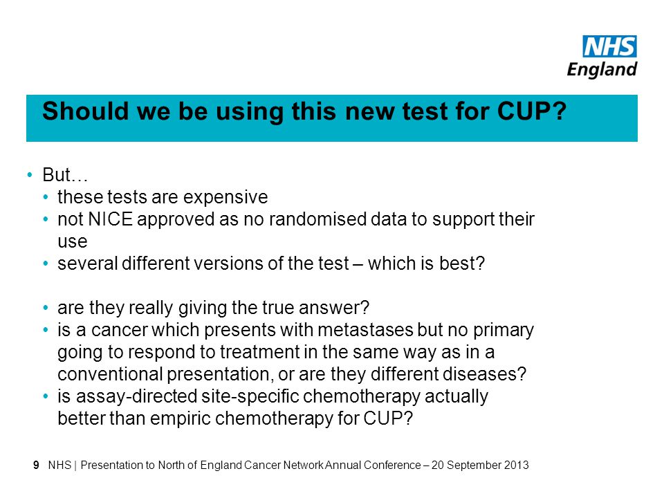 Should we be using this new test for CUP.