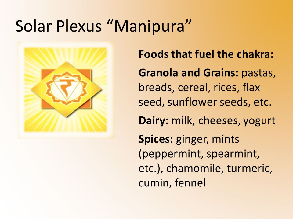 Foods that fuel the chakra: Granola and Grains: pastas, breads, cereal, rices, flax seed, sunflower seeds, etc.
