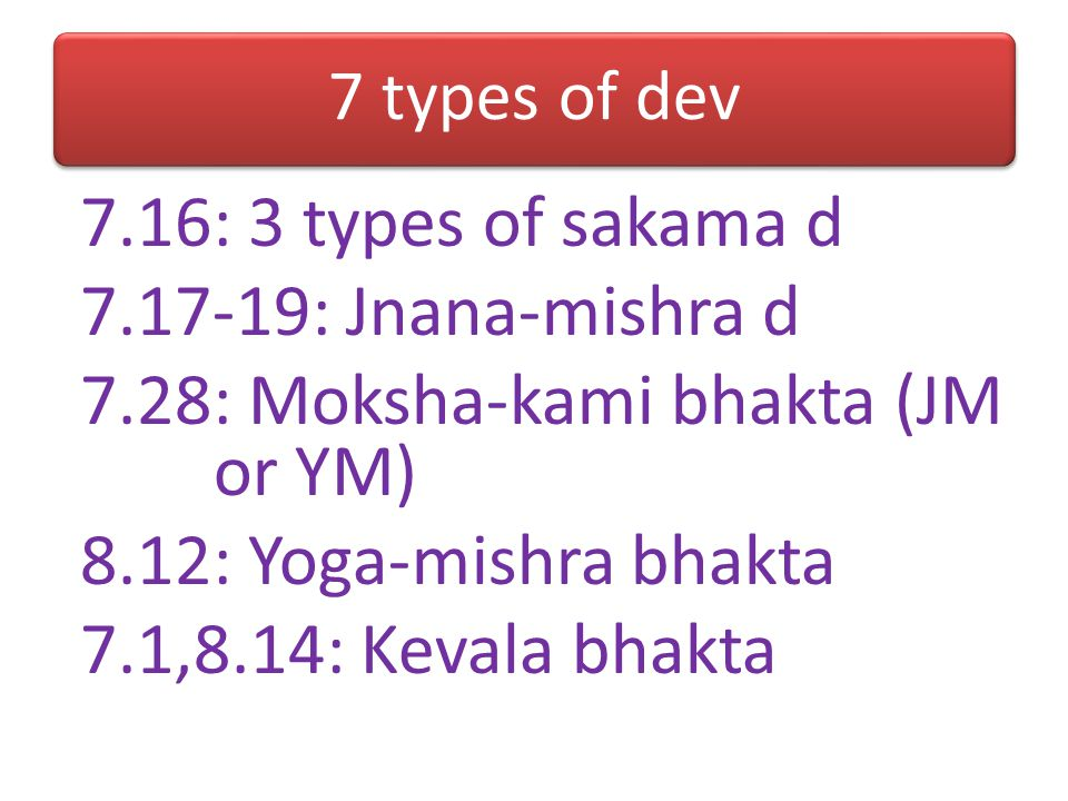Chp 7 Overview 1-12: Know Krishna in full 1-3: Glory of knowledge about Krishna 4-7: Krishna is the source of everything mat and sp 8-12: Krishna perv