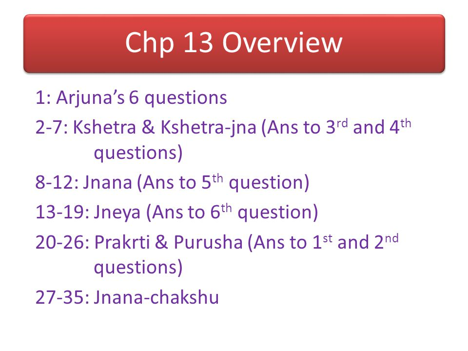 SP's solution to the 12.12 puzzle 12.12 refers back not to 12.11, but 12.10 12.10 – KY offered to Krishna 12.12 – Dhyana (AY) 12.12 – Jnana (JY) 12.11