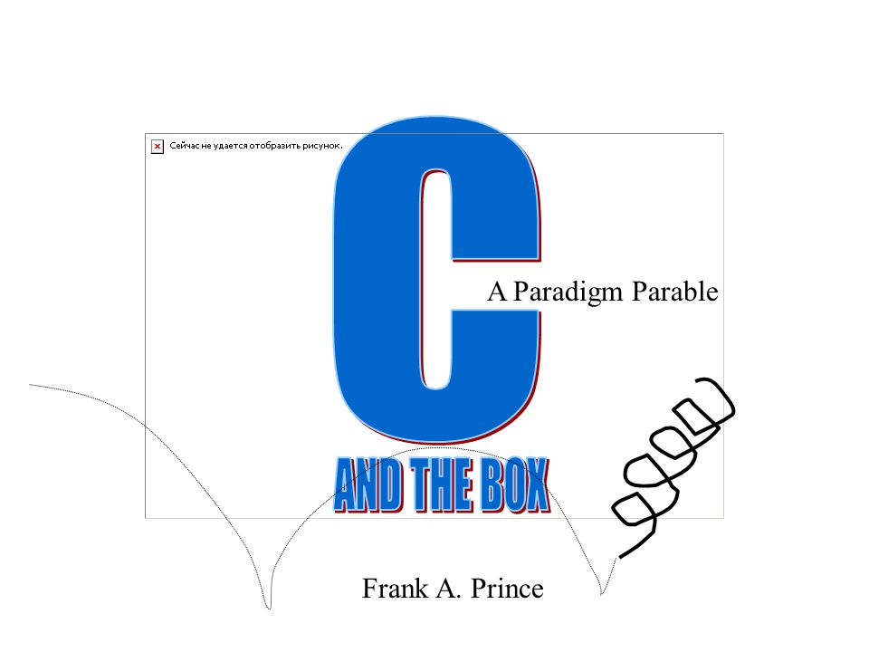 A Paradigm Parable Frank A. Prince