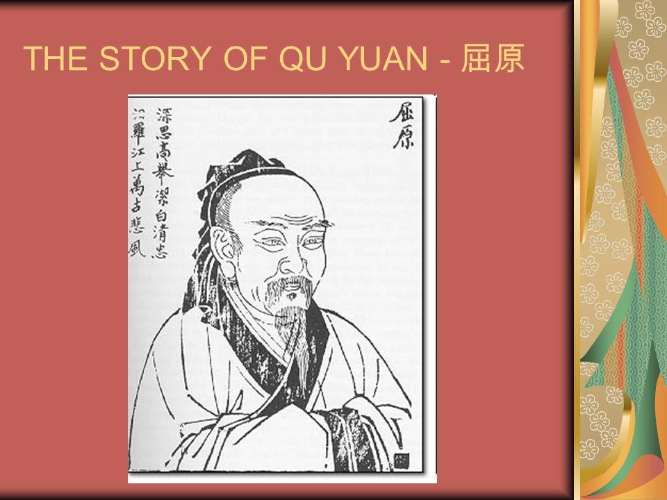 THE STORY OF QU YUAN - 屈原