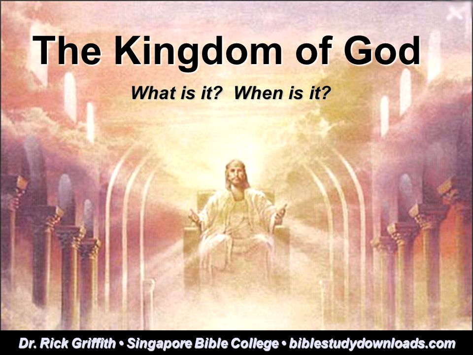 A Literal, Political Kingdom Jesus replied, I assure you that when the world is made new and the Son of Man sits upon his glorious throne, you who have been my followers will also sit on twelve thrones, judging the twelve tribes of Israel (Matt.