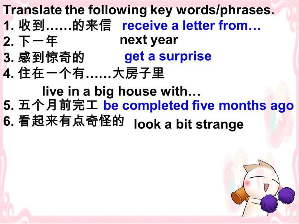 Translate the following key words/phrases. 1. 收到 …… 的来信 2.