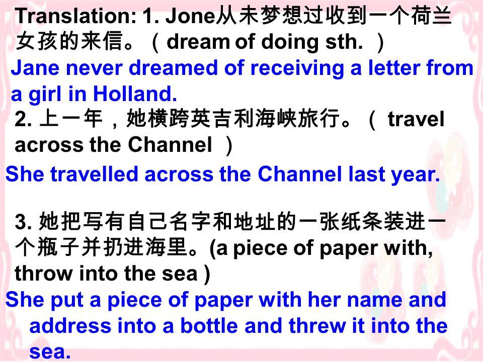 Translation: 1. Jone 从未梦想过收到一个荷兰 女孩的来信。( dream of doing sth.