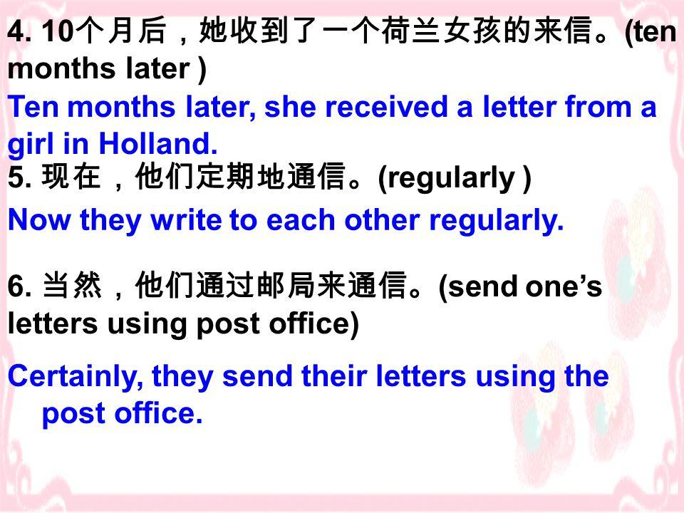 4. 10 个月后,她收到了一个荷兰女孩的来信。 (ten months later ) 5. 现在,他们定期地通信。 (regularly ) 6.