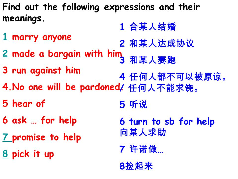Find out the following expressions and their meanings. 11 marry anyone 22 made a bargain with him 3 run against him 4.No one will be pardoned. 5 hear