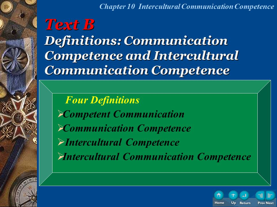 Competent communication Competent communication is interaction that is perceived as effective in fulfilling certain rewarding objectives and is also appropriate to the context in which the interaction occurs.