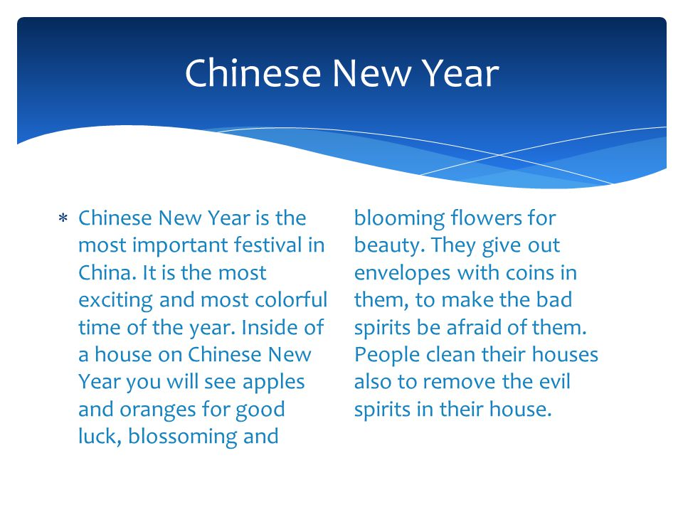 Special Food for Chinese New Year  Displaying and eating oranges and apples is said to bring wealth and luck.