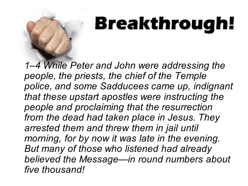 Breakthrough.The Secret to Breakthrough – 45 centimeters.