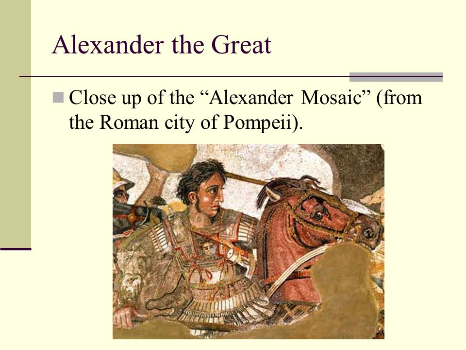 """Alexander the Great Close up of the """"Alexander Mosaic"""" (from the Roman city of Pompeii)."""