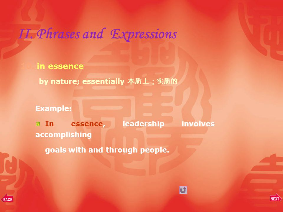 II. Phrases and Expressions Examples: It chanced that the train was late that day. Although there is still hope, he is not not willing to chance it. v