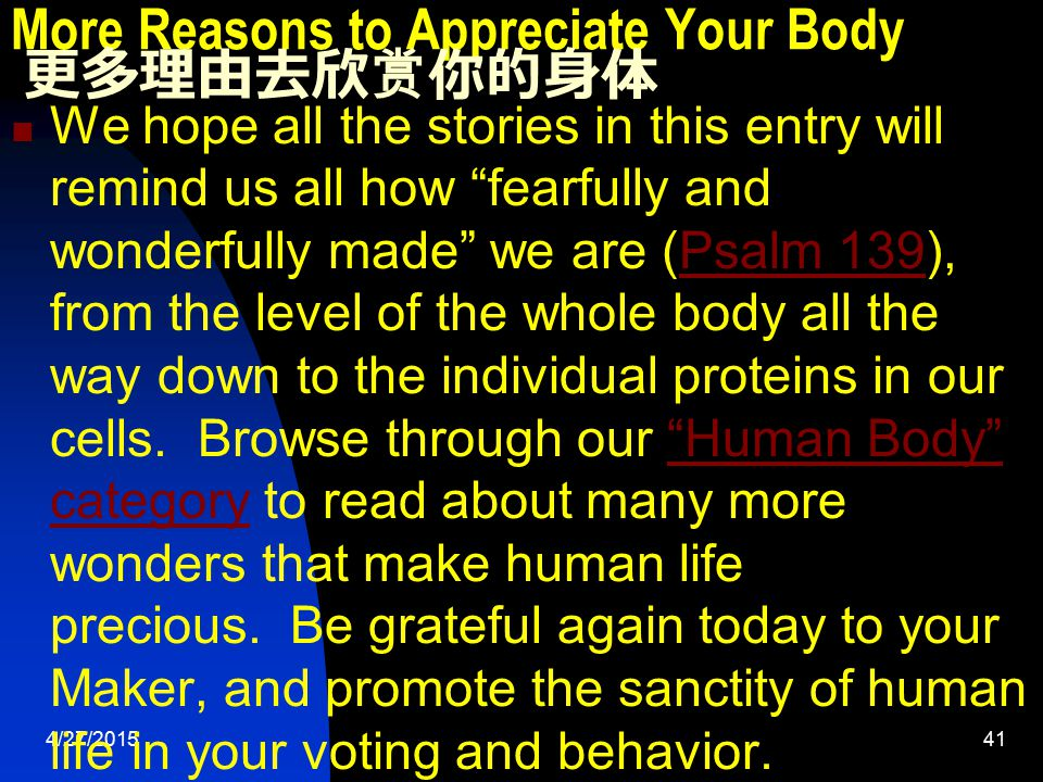 """4/27/201541 More Reasons to Appreciate Your Body 更多理由去欣赏你的身体 We hope all the stories in this entry will remind us all how """"fearfully and wonderfully m"""