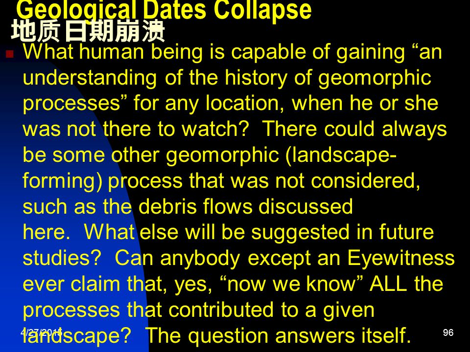 """4/27/201596 Geological Dates Collapse 地质日期崩溃 What human being is capable of gaining """"an understanding of the history of geomorphic processes"""" for any"""