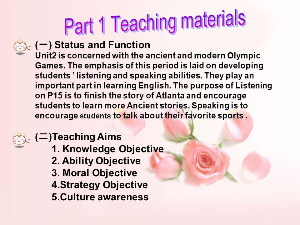 ( 三 ).Teaching key and difficult points 1.The key point is to get students to learn more about the Olympic Games and develop the students' listening and speaking abilities.