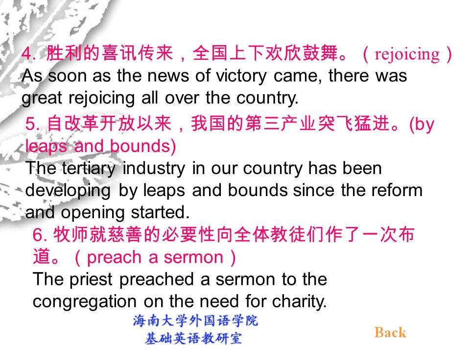 ( II ) Translation Exercises 1.