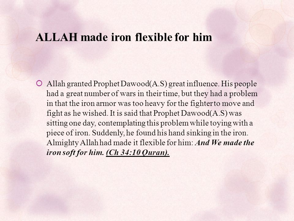 ALLAH made iron flexible for him  Allah granted Prophet Dawood(A.S) great influence.