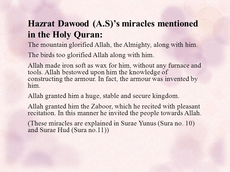 Hazrat Dawood (A.S)'s miracles mentioned in the Holy Quran: The mountain glorified Allah, the Almighty, along with him.