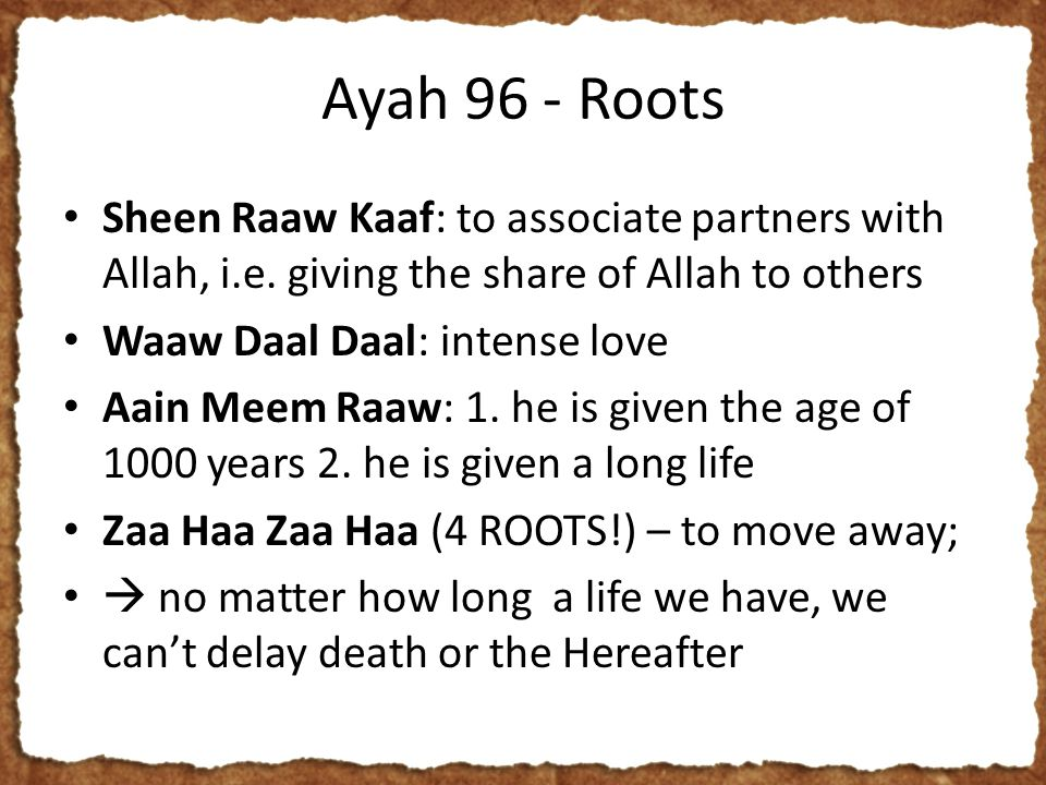 Ayah 96 - Roots Sheen Raaw Kaaf: to associate partners with Allah, i.e.
