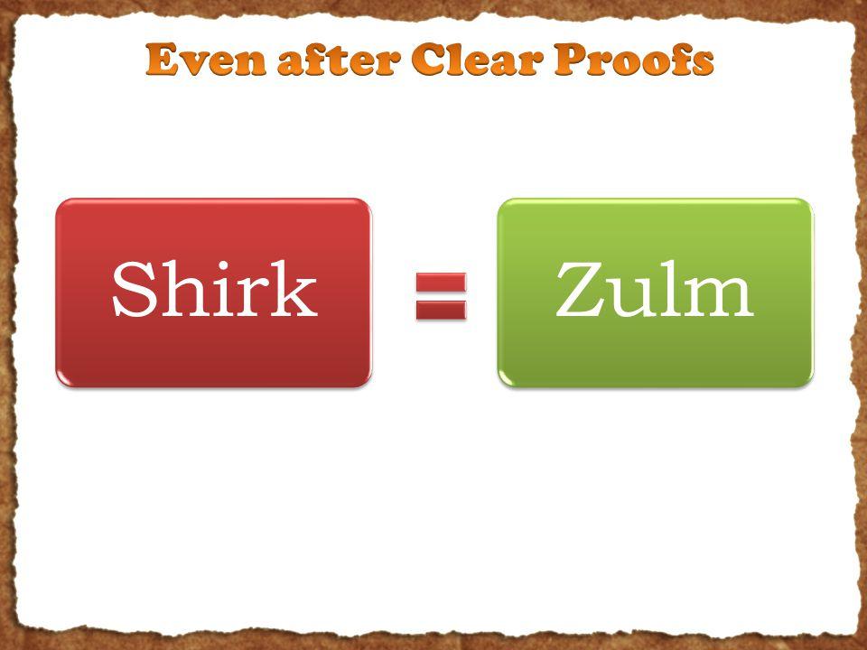 ShirkZulm