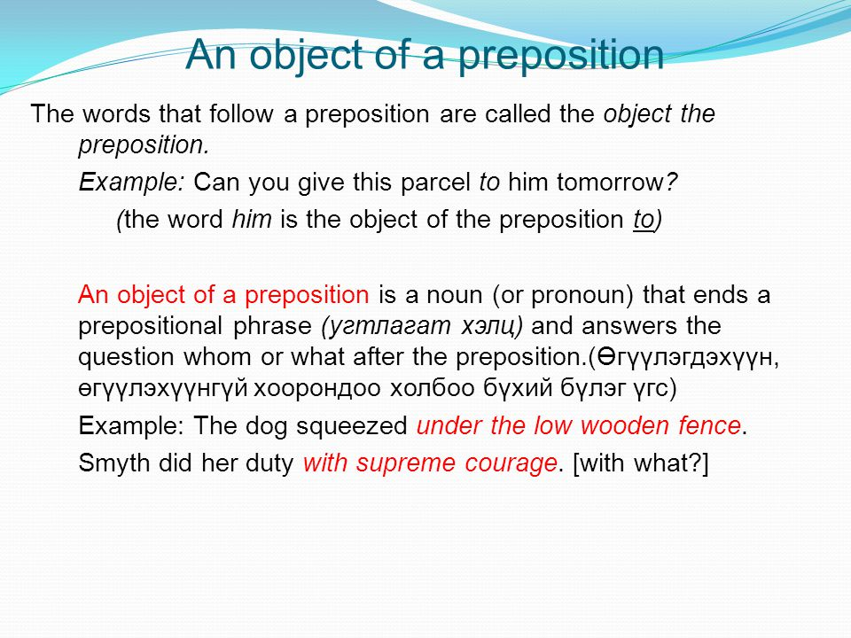 An object of a preposition The words that follow a preposition are called the object the preposition.