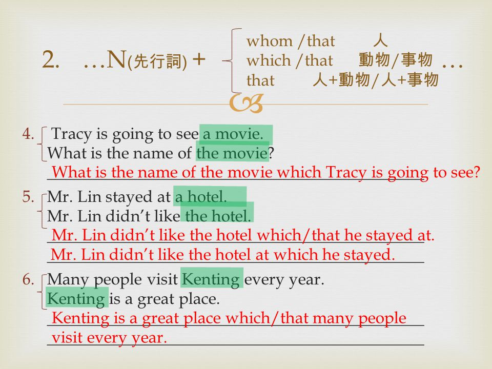  4. Tracy is going to see a movie. What is the name of the movie? ______________________________________________ 5.Mr. Lin stayed at a hotel. Mr. Lin